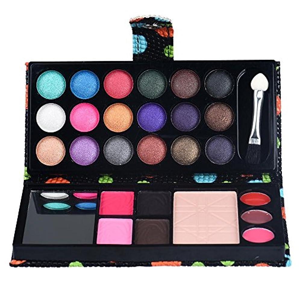 整理するショッピングセンターはねかけるYOKINO メイクセット アイメイク メイクアップ お買得 4点セット組み合わせ 26色アイシャドウパレット 2色眉パウダー 18色アイシャドー 3リップグロス 鏡 化粧用ブラシ (ピンク)