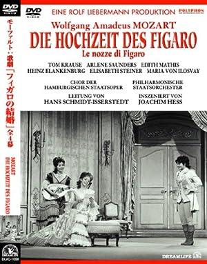モーツァルト:歌劇「フィガロの結婚」全4幕 [DVD]
