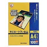 アイリスオーヤマ ラミネートフィルム 100μm A4 サイズ 100枚入 LZ-A4100 ¥ 980