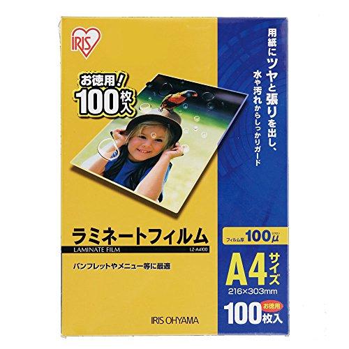 アイリスオーヤマ ラミネートフィルム 100μm A4 サイズ 100枚入 LZ-A4100 -