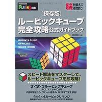 Amazon.co.jp: 百田 郁夫: 本