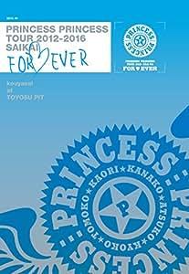 "PRINCESS PRINCESS TOUR 2012-2016 再会 -FOR EVER- ""後夜祭""at 豊洲PIT(Blu-ray Disc)"