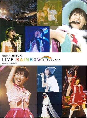 NANA MIZUKI LIVE RAINBOW at BUDOKAN [DVD] / 水樹奈々