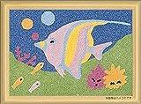 親子で楽しめるサンドアート すな絵キット 専用額付き 01-1986 つのだし