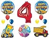 究極のConstruction 4th BirthdayパーティーSuppliesとバルーンデコレーション