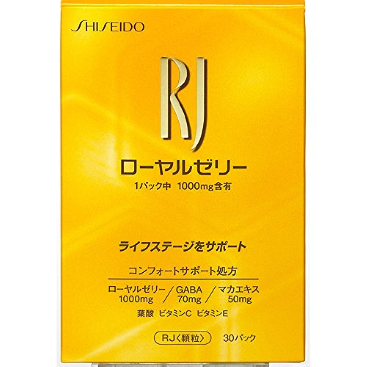 瞑想的放送整理するRJ(ローヤルゼリー) < 顆粒 > (N) 1.5gX30パック