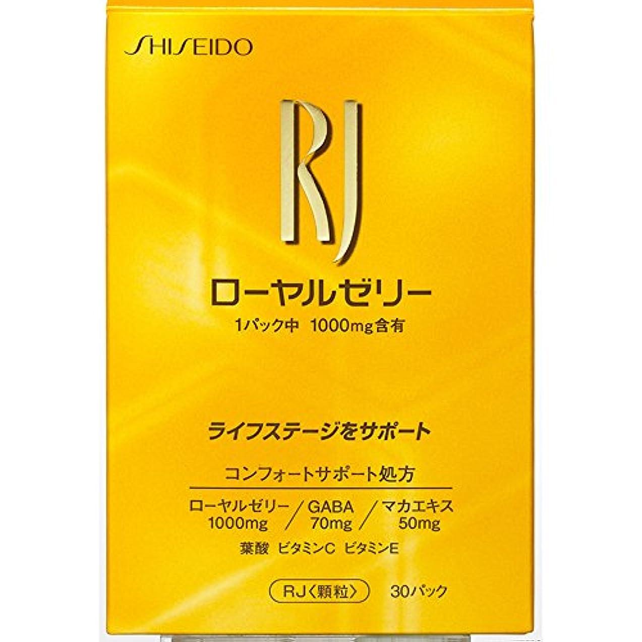 公平歩道屈辱するRJ(ローヤルゼリー) < 顆粒 > (N) 1.5gX30パック
