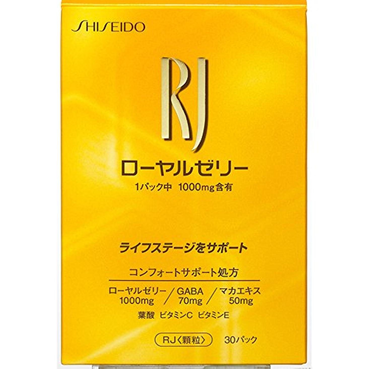 今晩遠えの中でRJ(ローヤルゼリー) < 顆粒 > (N) 1.5gX30パック