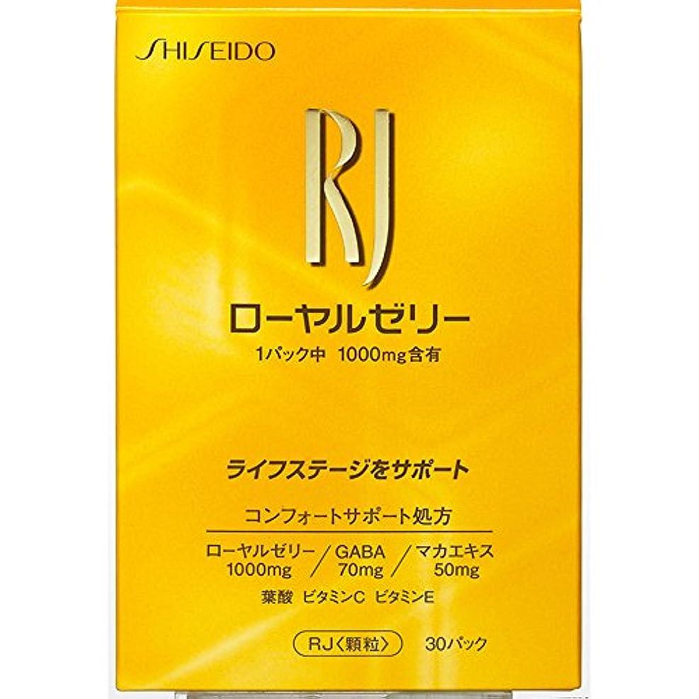 著名な野心ましいRJ(ローヤルゼリー) < 顆粒 > (N) 1.5gX30パック