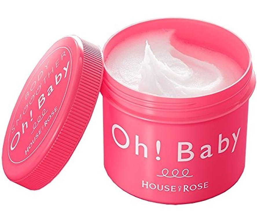 抑制夏ロバHOUSE OF ROSE ハウスオブローゼ ギフトラッピング&ショップバッグ付 Oh! Baby ボディ スムーザー N