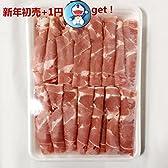 特選羊肉のスライス ラム肉薄切り(しゃぶしゃぶと焼肉用) 火鍋用 冷凍食品 300g