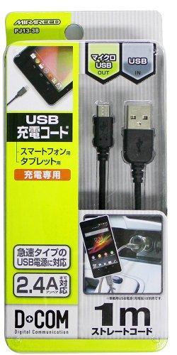 ミラリード(MIRAREED) USBケーブル 2.4A対応1m充電コード(マイクロUSB)ブラック 急速充電に最適化した充電専用ケーブル PJ13-38