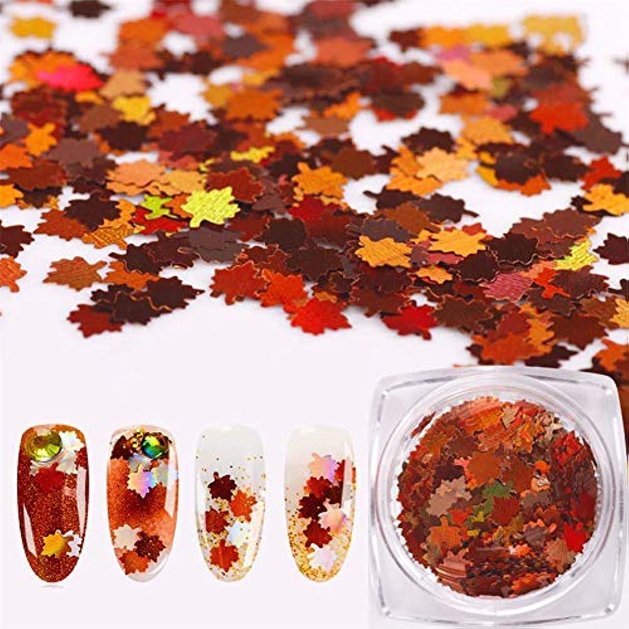 ダルセット本質的にトラックBORN PRETTY 紅葉ホログラム ジェルネイルパーツ 秋ネイル 1ボックス レジン 素材 デコレーション用 ネイル