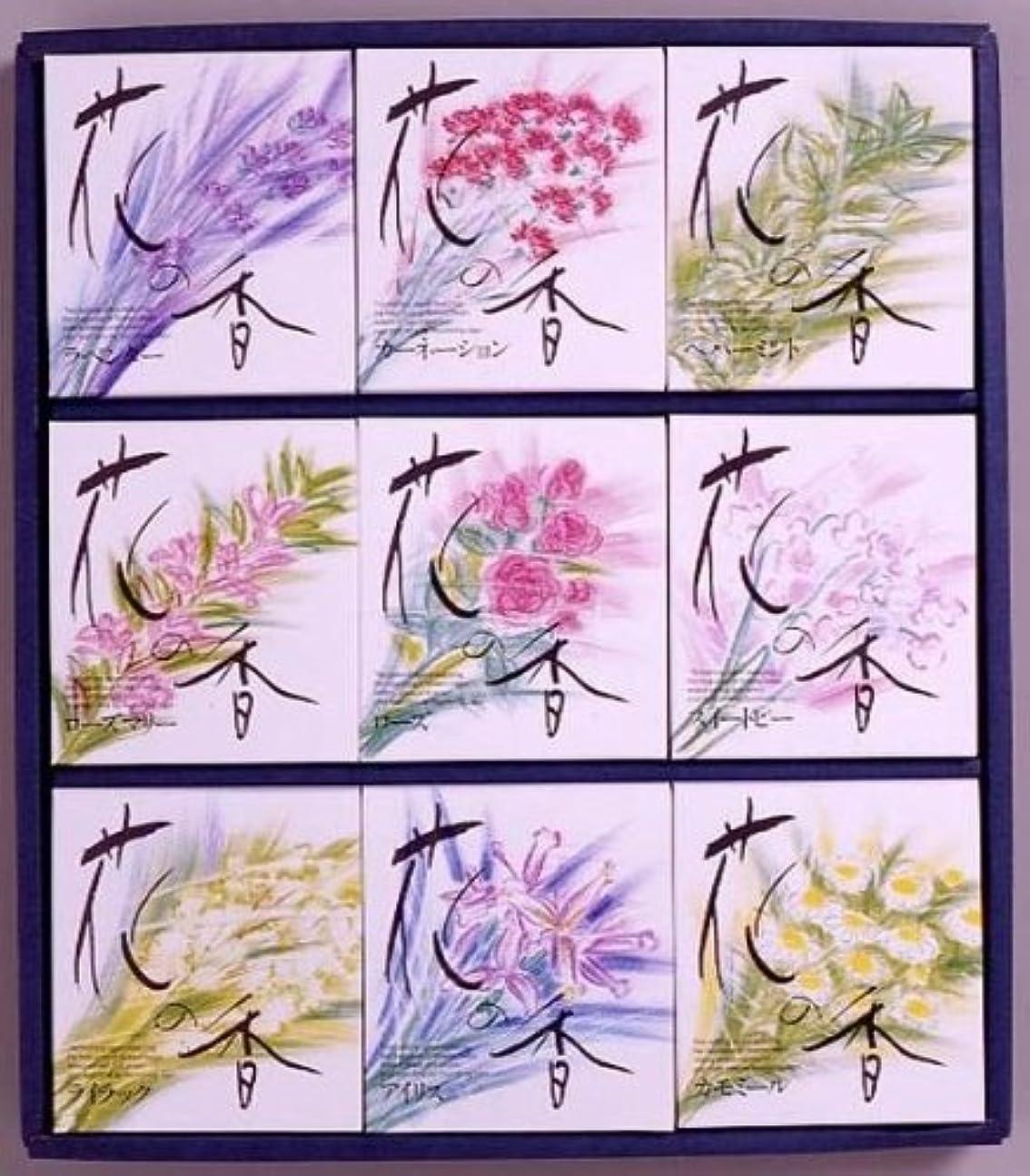 また明日ねお客様気づかない花の香 NHK-30 [医薬部外品]