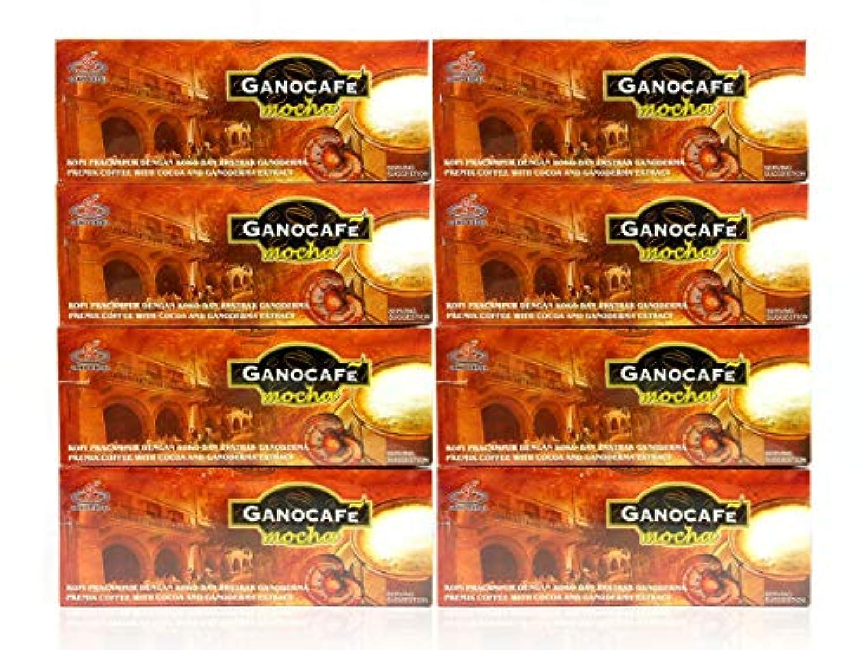 Gano excel バリューモカコーヒーマンネンタケ抽出物(1箱= 15袋)(8x15)を購入