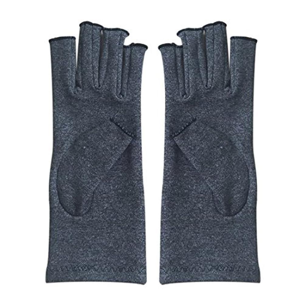 基礎反対した南方のACAMPTAR 1ペア成人男性女性用弾性コットンコンプレッション手袋手関節炎関節痛鎮痛軽減S -灰色、S