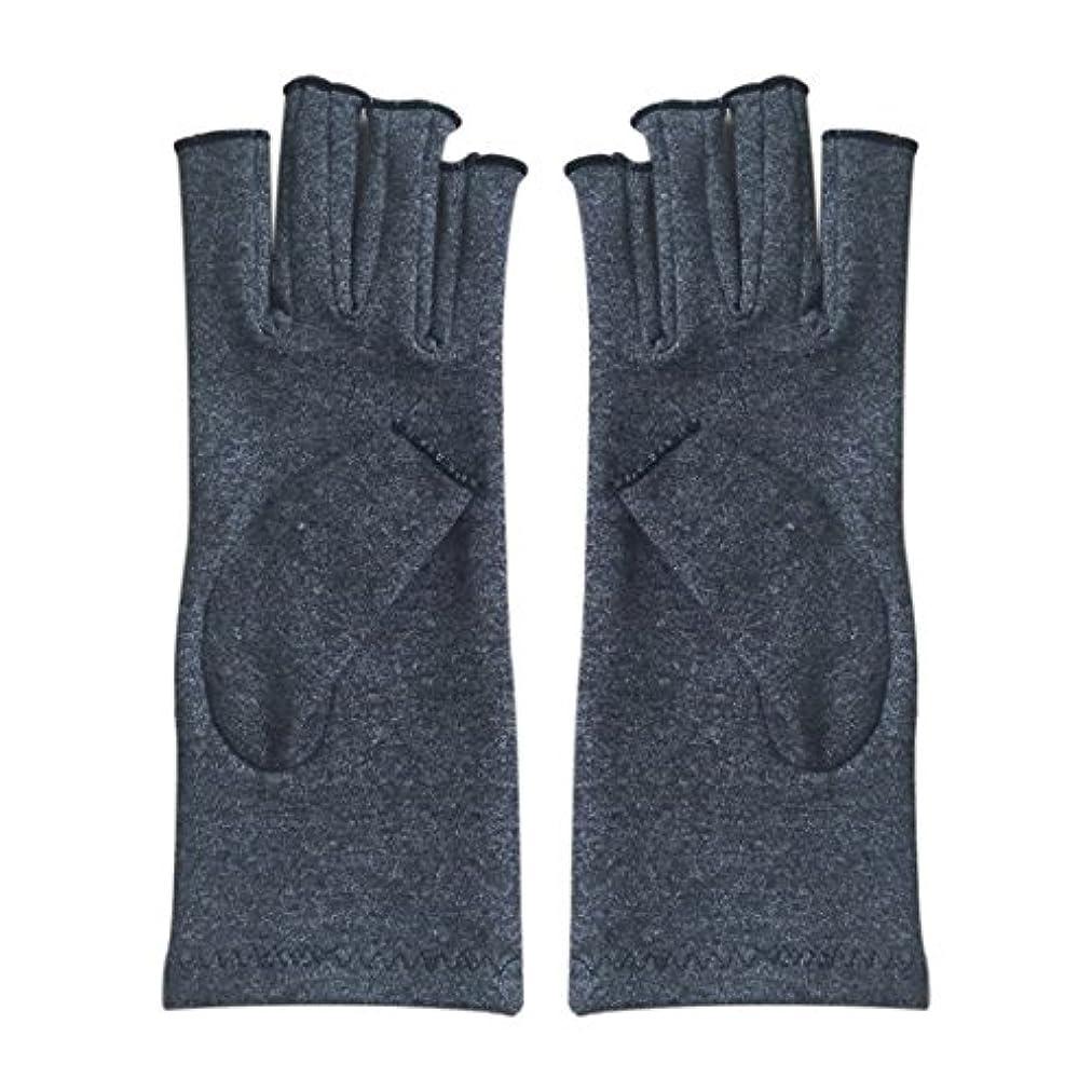 カトリック教徒小屋同一性Cikuso 1ペア成人男性女性用弾性コットンコンプレッション手袋手関節炎関節痛鎮痛軽減M - 灰色、M