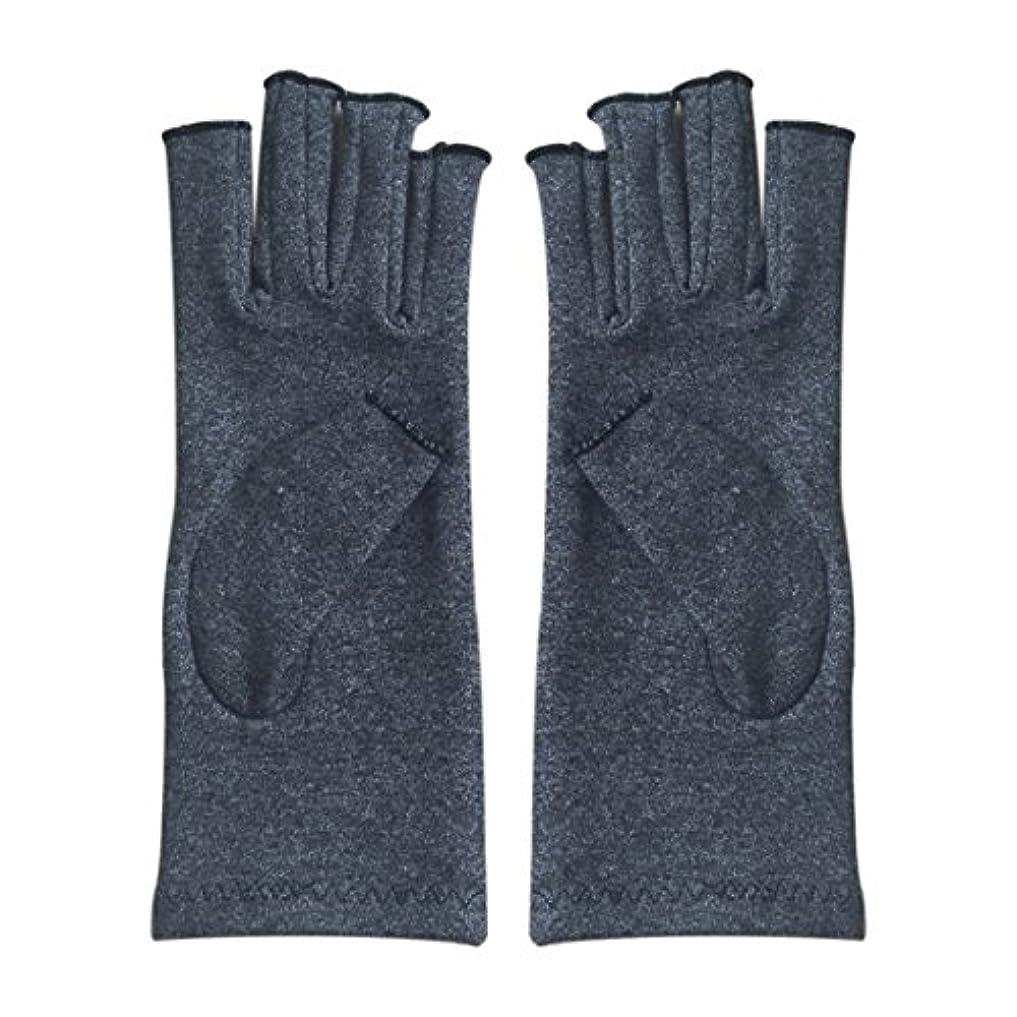 現実満員ボトルネックCUHAWUDBA 1ペア成人男性女性用弾性コットンコンプレッション手袋手関節炎関節痛鎮痛軽減S -灰色、S