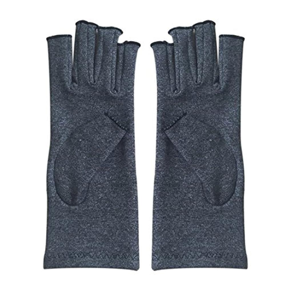 症候群細断容器ACAMPTAR 1ペア成人男性女性用弾性コットンコンプレッション手袋手関節炎関節痛鎮痛軽減M - 灰色、M
