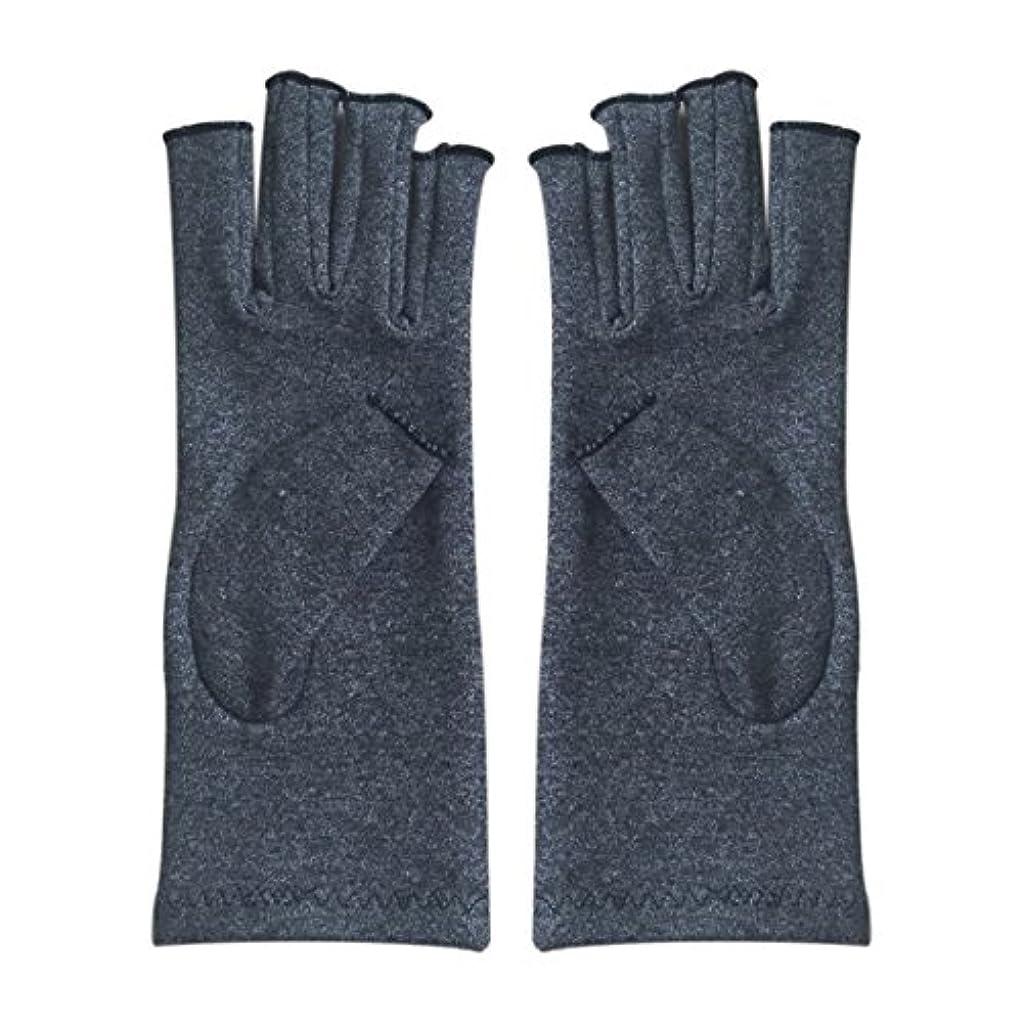 コールド路面電車ワットCikuso 1ペア成人男性女性用弾性コットンコンプレッション手袋手関節炎関節痛鎮痛軽減S -灰色、S