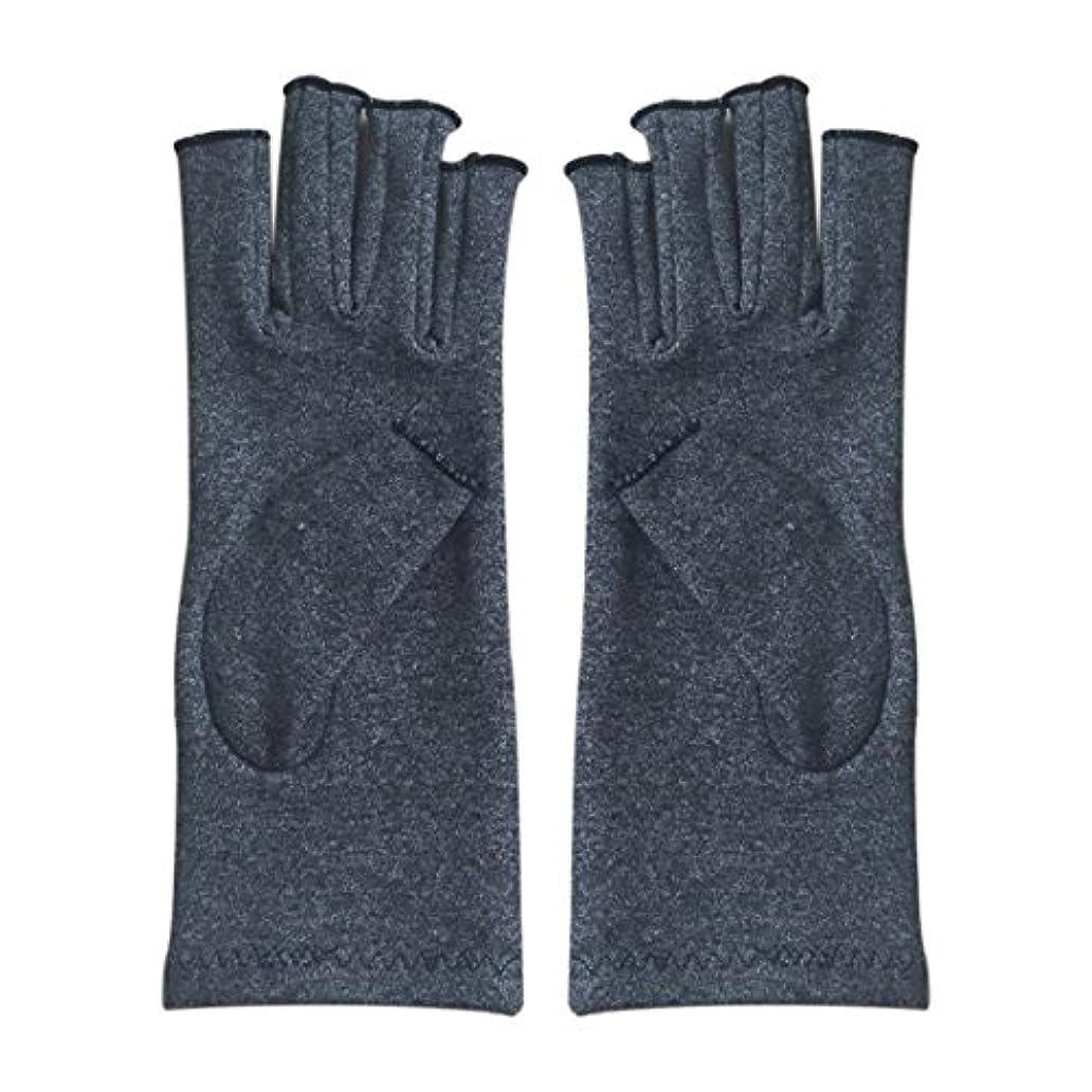グリーンランド言うまでもなく資産ACAMPTAR 1ペア成人男性女性用弾性コットンコンプレッション手袋手関節炎関節痛鎮痛軽減S -灰色、S