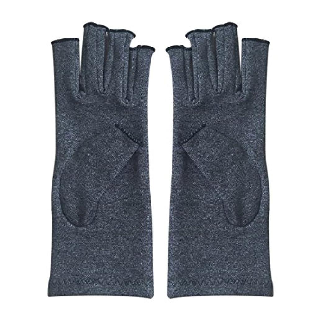 歯科医雷雨パトロンTOOGOO ペア 弾性コットンコンプレッション手袋 ユニセックス 関節炎 関節痛 鎮痛 軽減 S 灰色