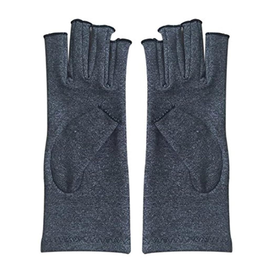 征服する傾向がありますイチゴWOVELOT 1ペア成人男性女性用弾性コットンコンプレッション手袋手関節炎関節痛鎮痛軽減S -灰色、S