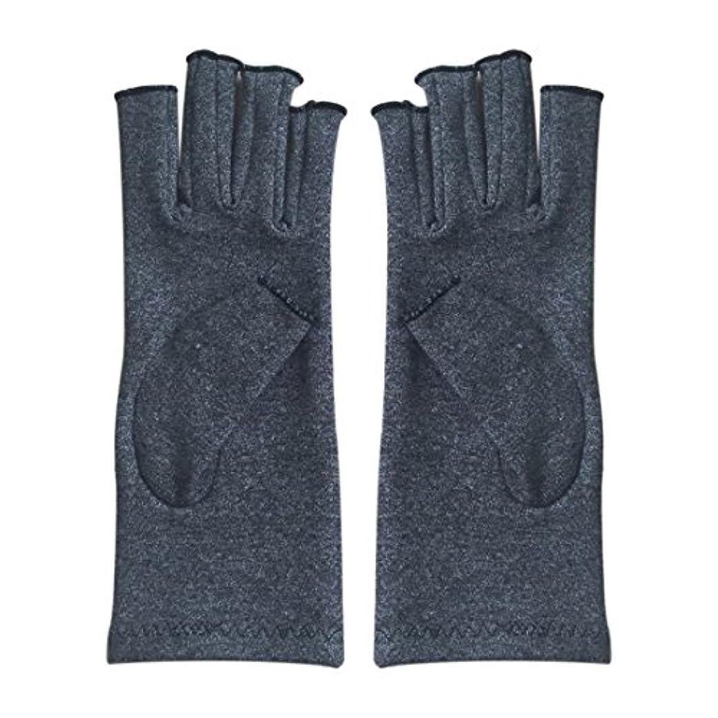 重荷アクロバットACAMPTAR 1ペア成人男性女性用弾性コットンコンプレッション手袋手関節炎関節痛鎮痛軽減M - 灰色、M