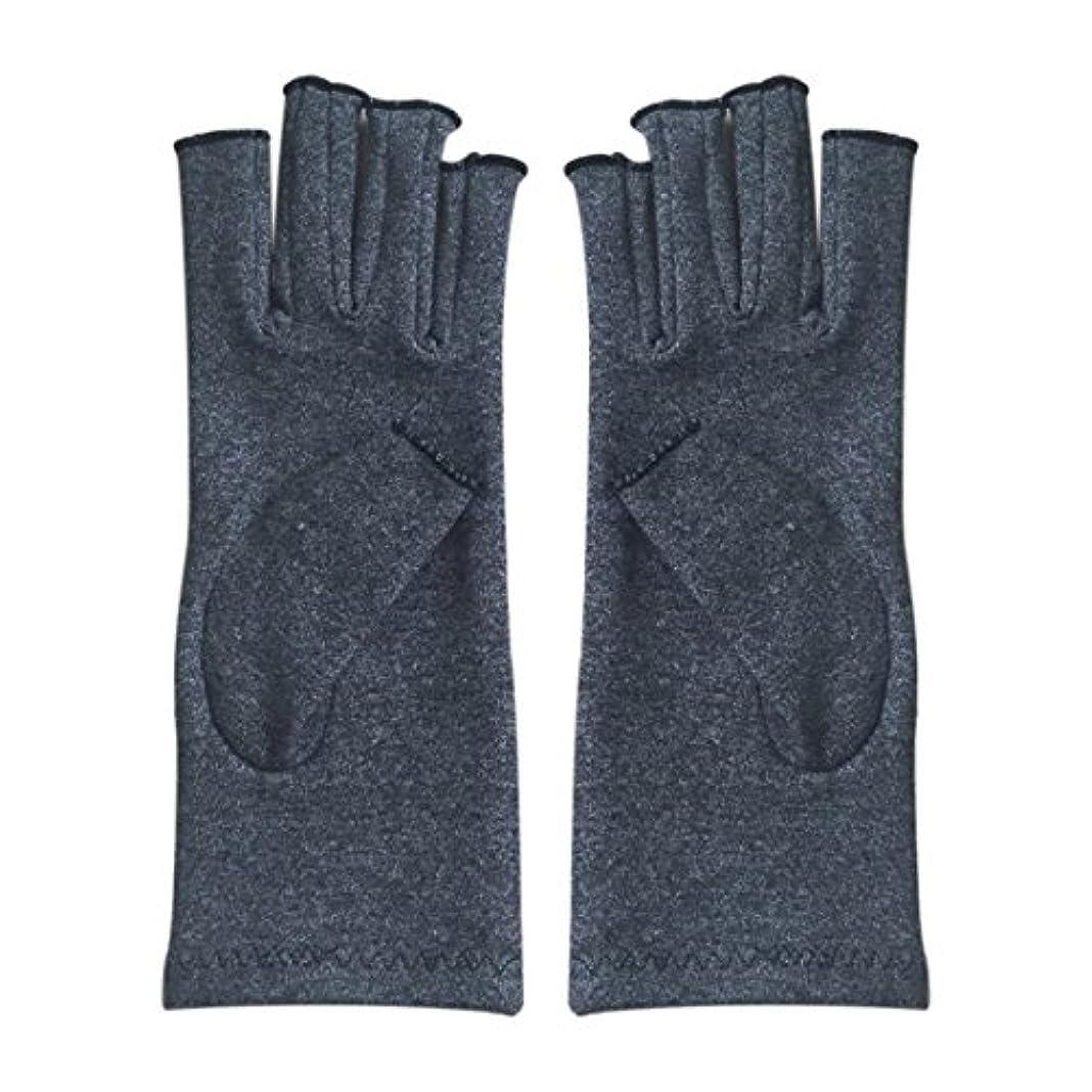 カセット章理想的にはGaoominy 1ペア成人男性女性用弾性コットンコンプレッション手袋手関節炎関節痛鎮痛軽減S -灰色、S