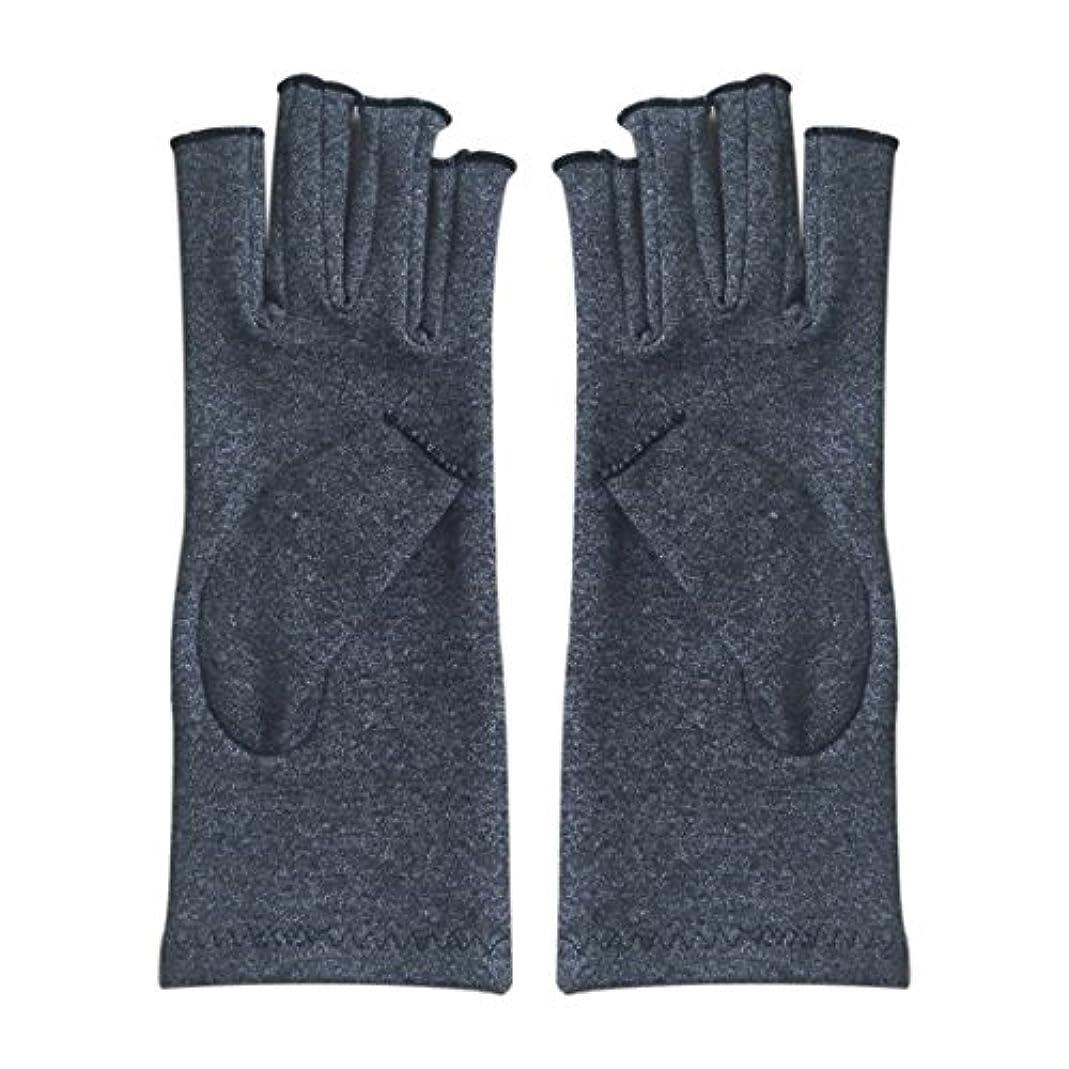 人気の全部興味SODIAL 1ペア成人男性女性用弾性コットンコンプレッション手袋手関節炎関節痛鎮痛軽減M - 灰色、M