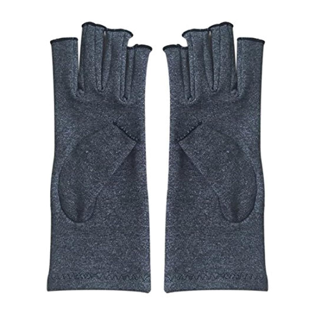文明ほとんどの場合モバイルACAMPTAR 1ペア成人男性女性用弾性コットンコンプレッション手袋手関節炎関節痛鎮痛軽減M - 灰色、M