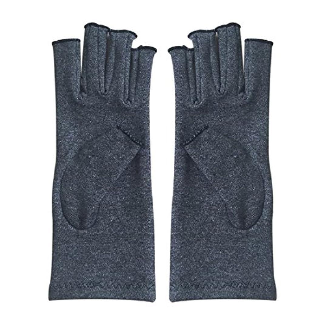 CUHAWUDBA 1ペア成人男性女性用弾性コットンコンプレッション手袋手関節炎関節痛鎮痛軽減M - 灰色、M