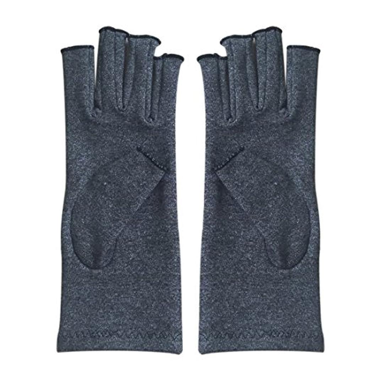 WOVELOT 1ペア成人男性女性用弾性コットンコンプレッション手袋手関節炎関節痛鎮痛軽減S -灰色、S