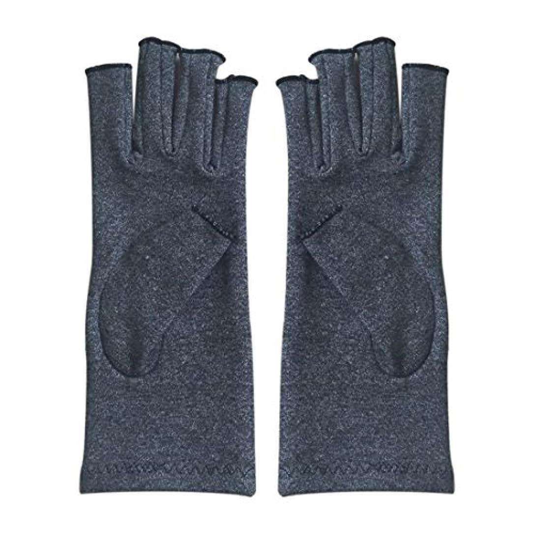 ACAMPTAR 1ペア成人男性女性用弾性コットンコンプレッション手袋手関節炎関節痛鎮痛軽減S -灰色、S