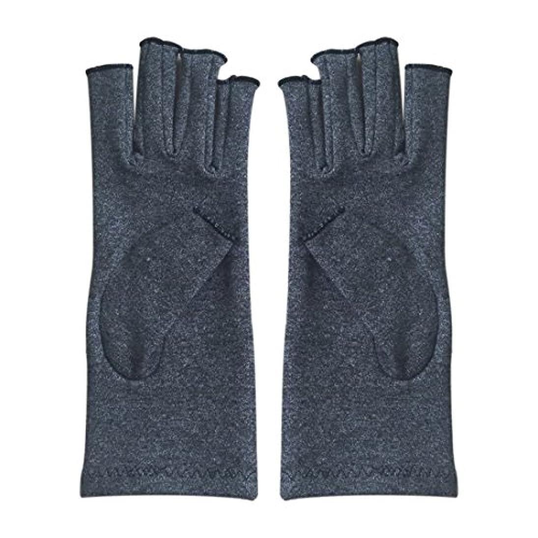 成り立つ湿気の多いとんでもないCUHAWUDBA 1ペア成人男性女性用弾性コットンコンプレッション手袋手関節炎関節痛鎮痛軽減S -灰色、S