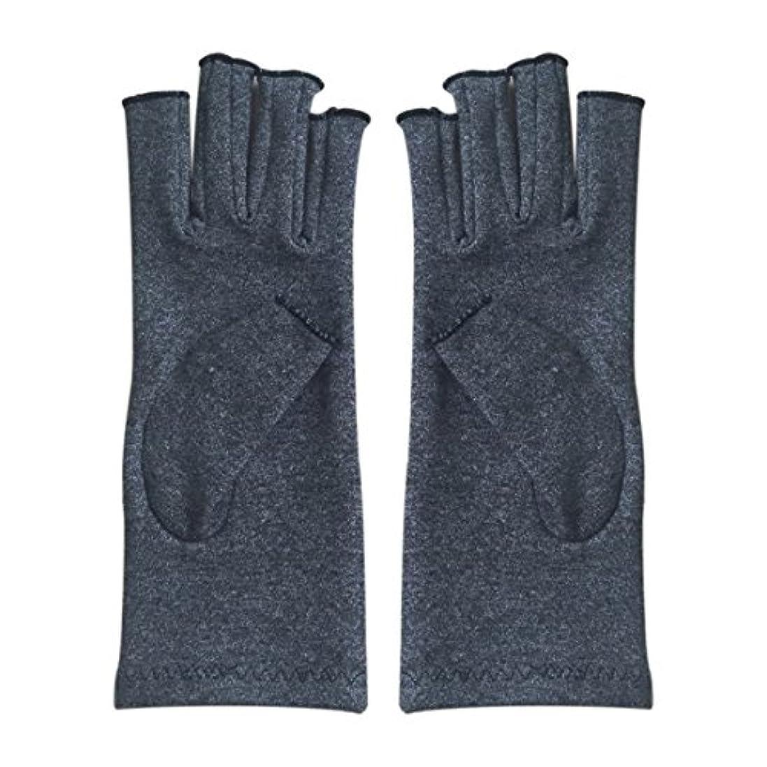 好き置き場ハーブCikuso 1ペア成人男性女性用弾性コットンコンプレッション手袋手関節炎関節痛鎮痛軽減M - 灰色、M