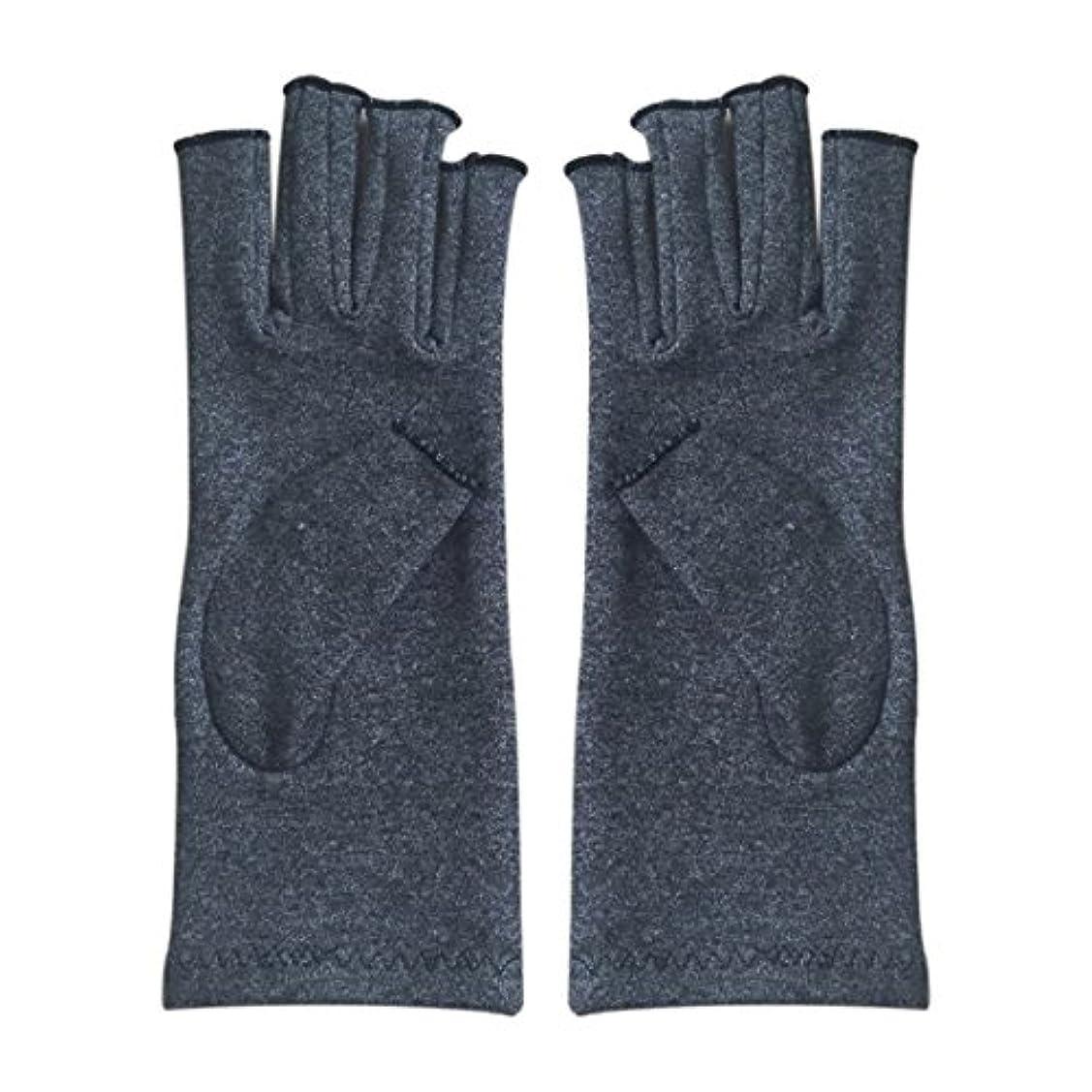ゆりかごあからさまおなじみのCUHAWUDBA 1ペア成人男性女性用弾性コットンコンプレッション手袋手関節炎関節痛鎮痛軽減S -灰色、S