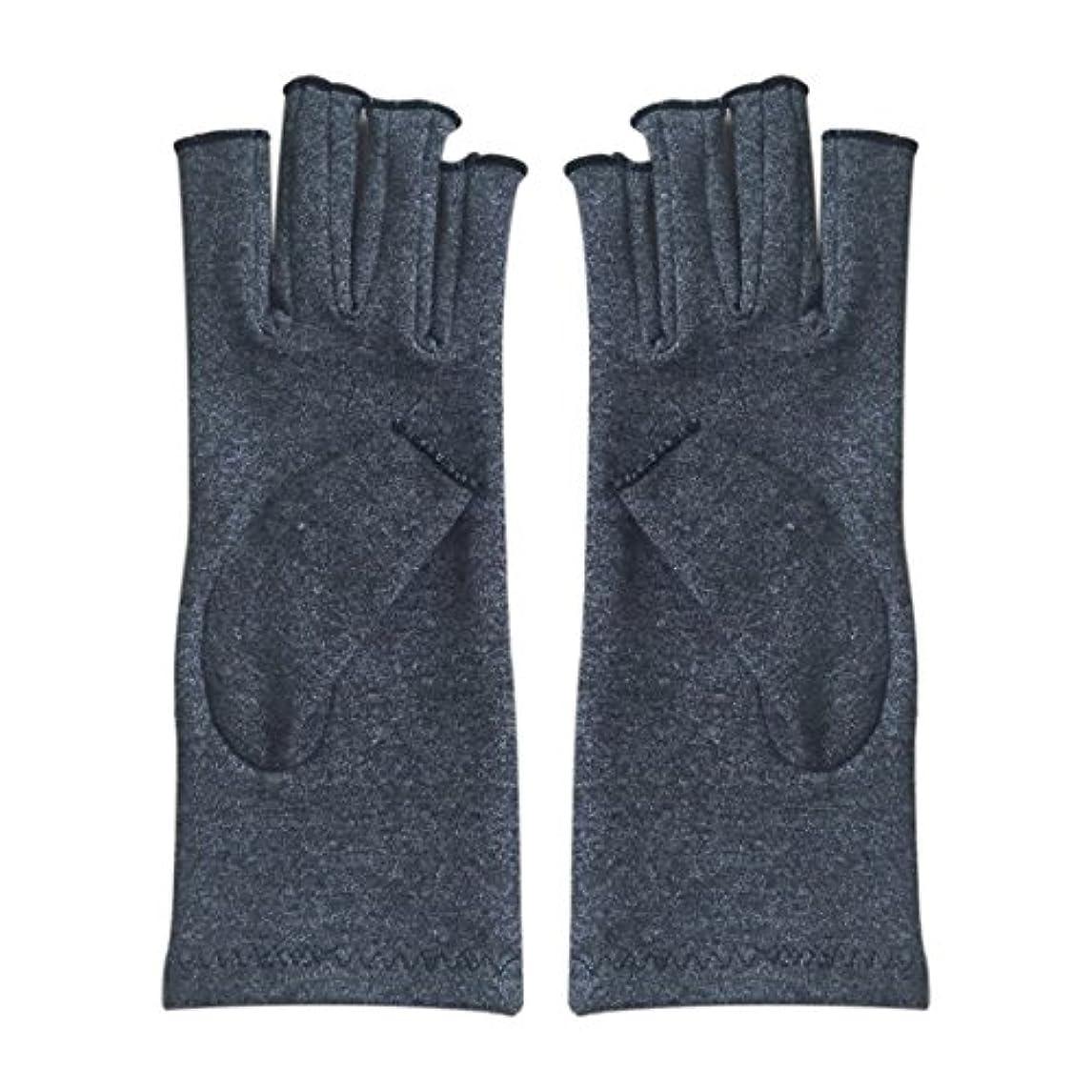 なかなか冷酷な見ましたCUHAWUDBA 1ペア成人男性女性用弾性コットンコンプレッション手袋手関節炎関節痛鎮痛軽減S -灰色、S