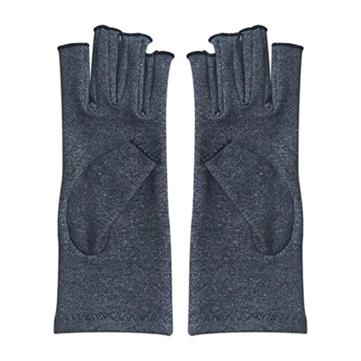 微視的メイド観点ACAMPTAR 1ペア成人男性女性用弾性コットンコンプレッション手袋手関節炎関節痛鎮痛軽減S -灰色、S