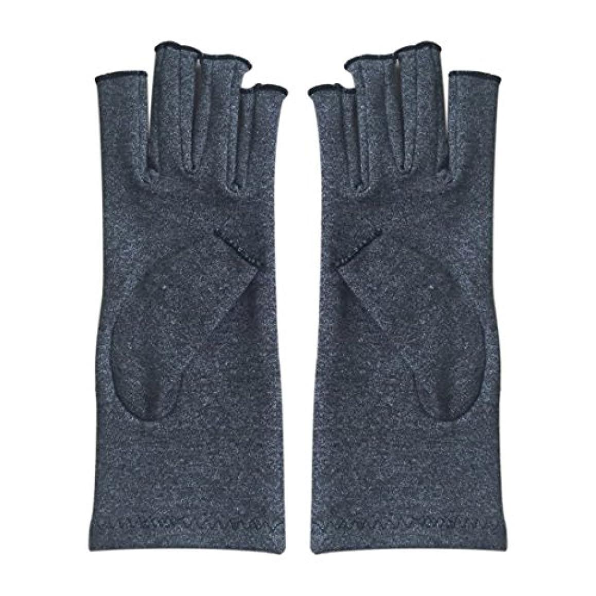 神社農業底TOOGOO ペア 弾性コットンコンプレッション手袋 ユニセックス 関節炎 関節痛 鎮痛 軽減 S 灰色
