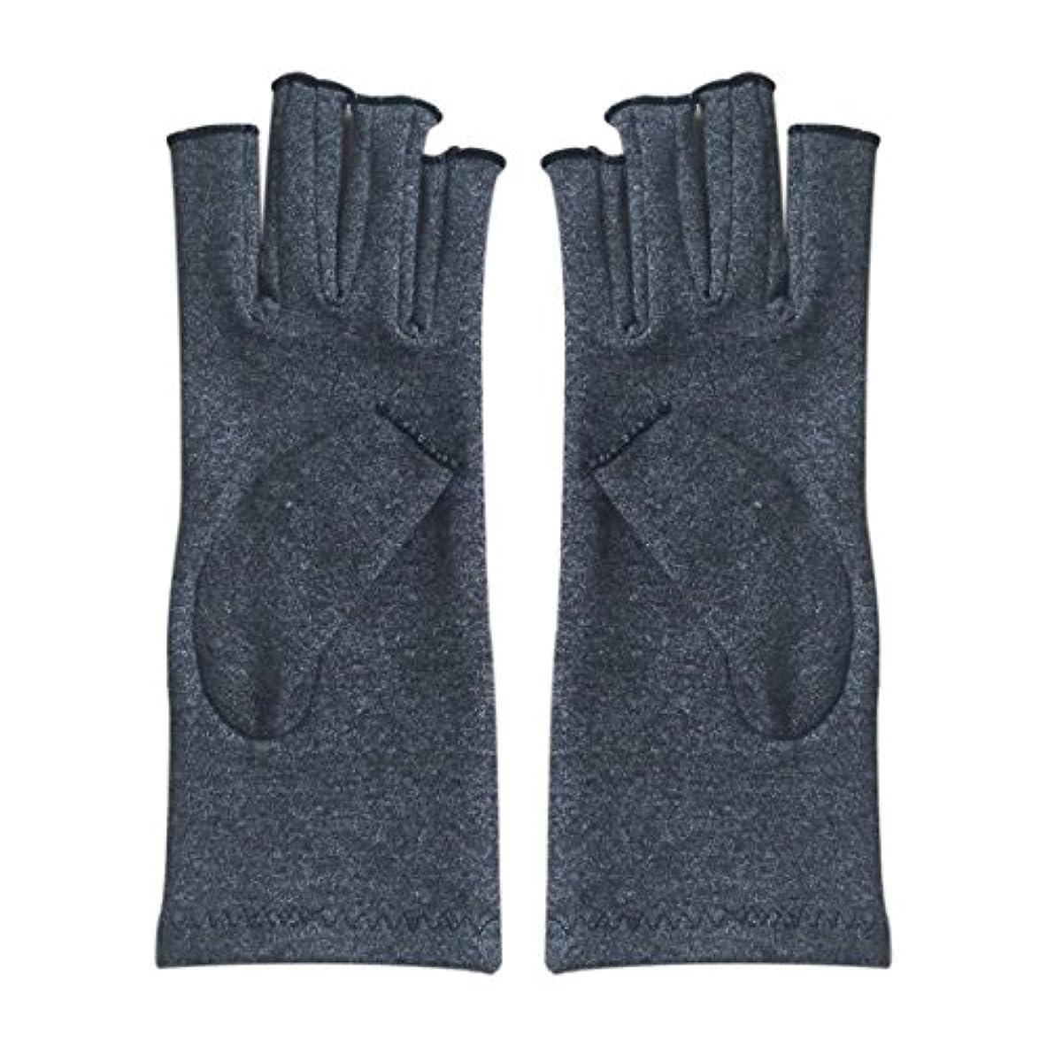 かき混ぜる雇用者レバーTOOGOO ペア 弾性コットンコンプレッション手袋 ユニセックス 関節炎 関節痛 鎮痛 軽減 S 灰色