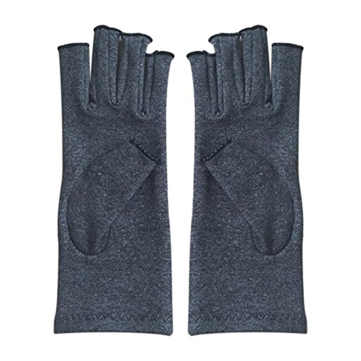 しかしながら広範囲に死すべきSODIAL 1ペア成人男性女性用弾性コットンコンプレッション手袋手関節炎関節痛鎮痛軽減S -灰色、S