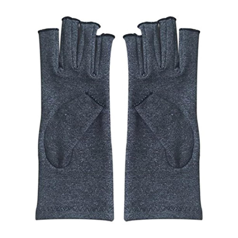 リーガン騒ぎ間接的CUHAWUDBA 1ペア成人男性女性用弾性コットンコンプレッション手袋手関節炎関節痛鎮痛軽減M - 灰色、M