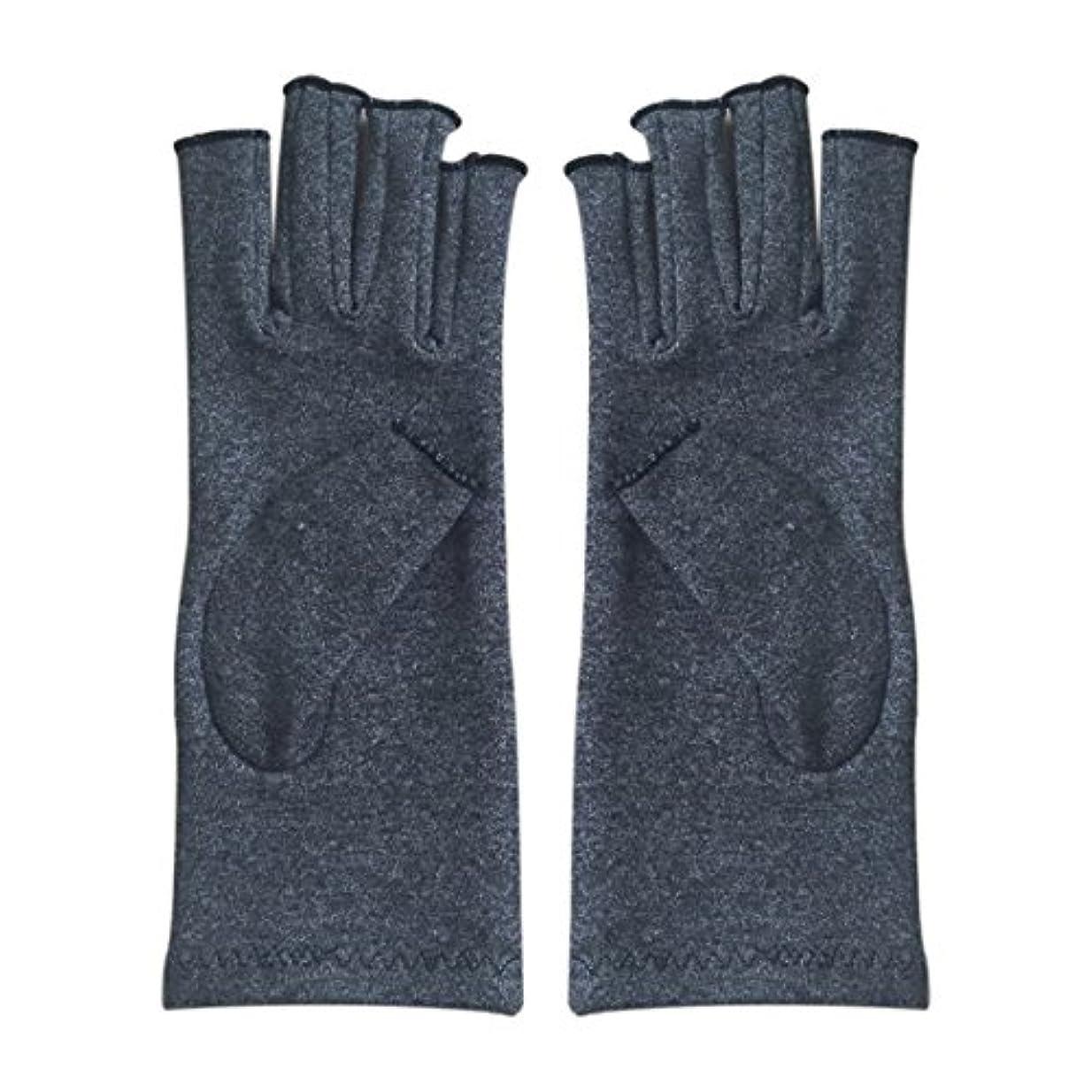 全滅させるラブどっちCikuso 1ペア成人男性女性用弾性コットンコンプレッション手袋手関節炎関節痛鎮痛軽減S -灰色、S