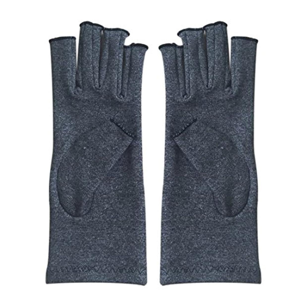 ましいじゃがいもマキシムACAMPTAR 1ペア成人男性女性用弾性コットンコンプレッション手袋手関節炎関節痛鎮痛軽減M - 灰色、M