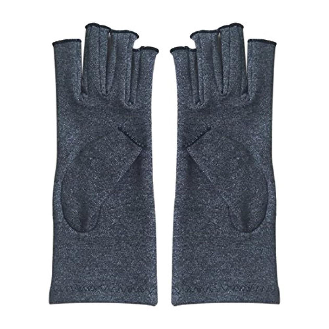 巨大なトレイル破壊的TOOGOO ペア 弾性コットン製の手袋 関節式手袋 灰色 M