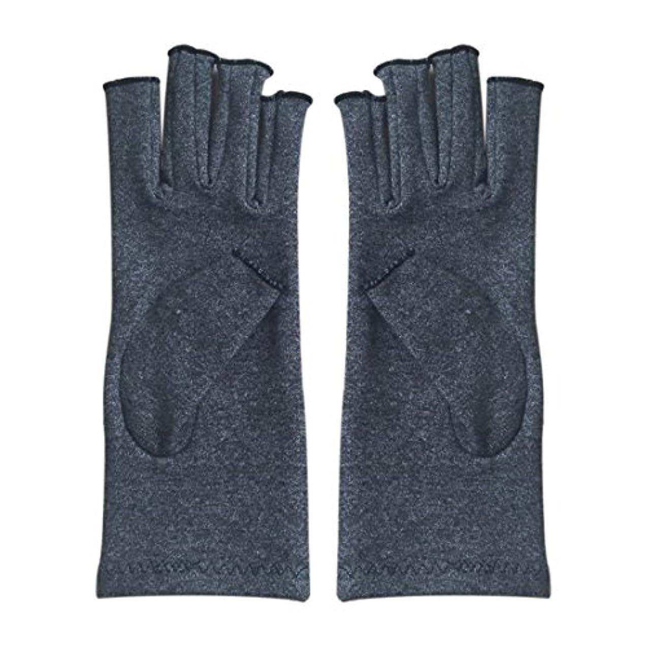 TOOGOO ペア 弾性コットンコンプレッション手袋 ユニセックス 関節炎 関節痛 鎮痛 軽減 S 灰色