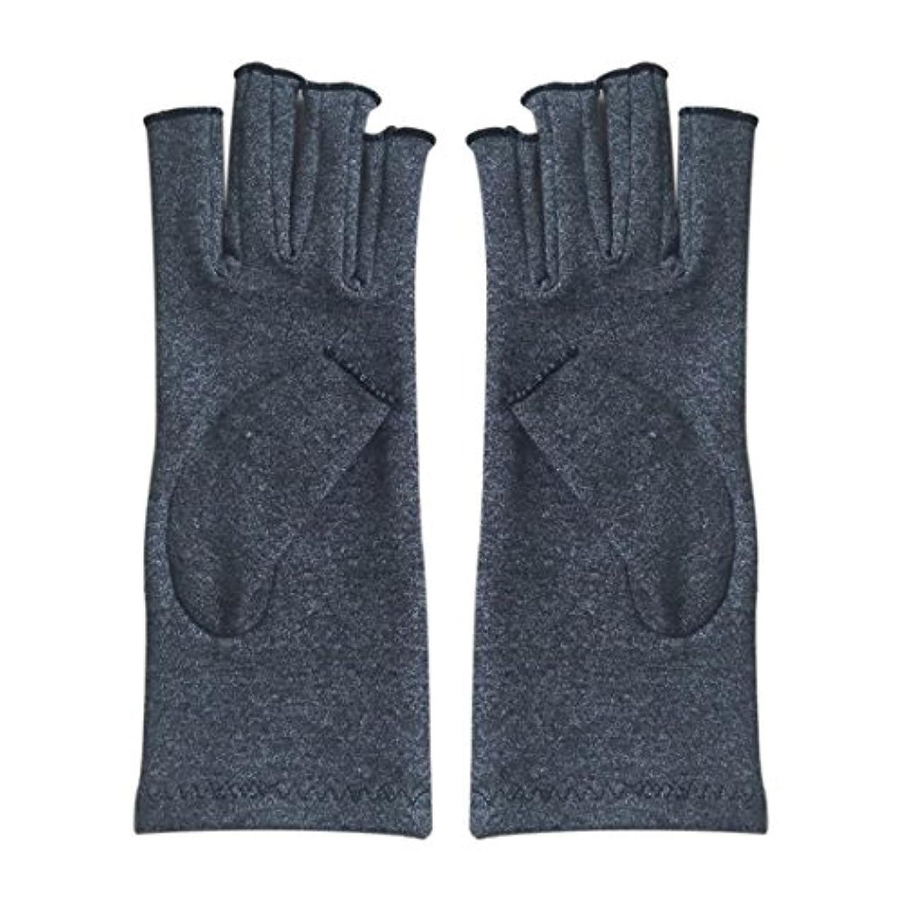 引き金ベリー舗装するCUHAWUDBA 1ペア成人男性女性用弾性コットンコンプレッション手袋手関節炎関節痛鎮痛軽減S -灰色、S