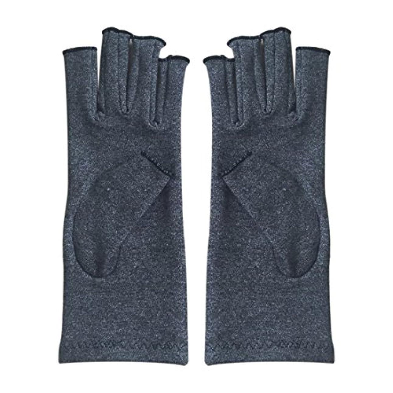 降臨メディック無意識TOOGOO ペア 弾性コットンコンプレッション手袋 ユニセックス 関節炎 関節痛 鎮痛 軽減 S 灰色