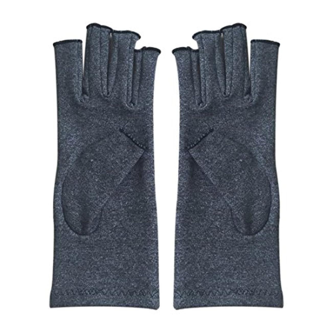 補正リーはがきSODIAL 1ペア成人男性女性用弾性コットンコンプレッション手袋手関節炎関節痛鎮痛軽減S -灰色、S